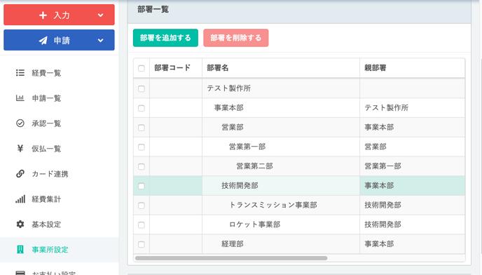 スクリーンショット 2020-04-16 9.48.16