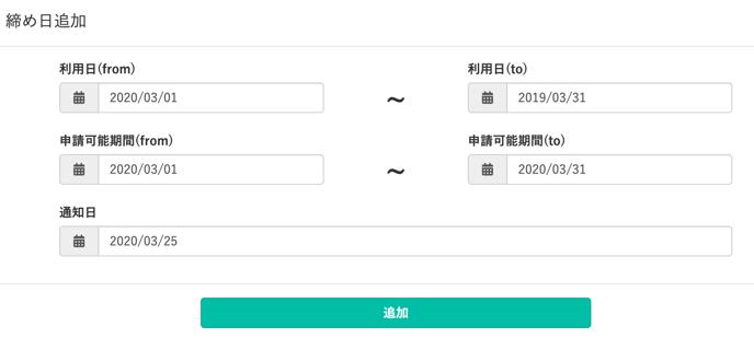 スクリーンショット 2020-05-22 15.49.01
