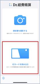 スクリーンショット 2020-08-03 10.11.33