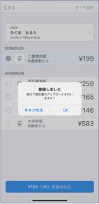 スクリーンショット 2020-08-03 10.32.21