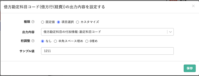 スクリーンショット 2021-01-19 20.29.37