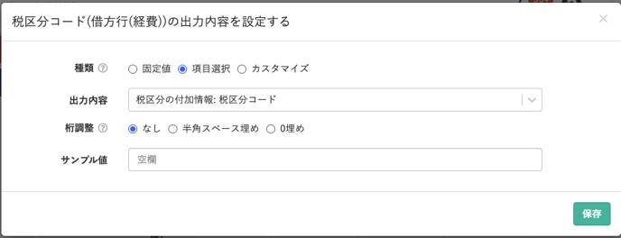 スクリーンショット 2021-01-19 20.30.11