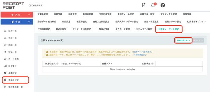 スクリーンショット 2021-01-19 21.45.34