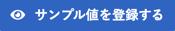 スクリーンショット 2021-01-19 23.48.55