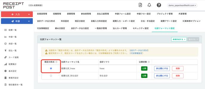 スクリーンショット 2021-01-20 0.10.51