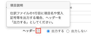 スクリーンショット 2021-01-20 0.25.58