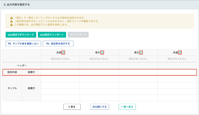 スクリーンショット 2021-01-20 1.15.59