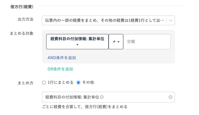 スクリーンショット 2021-01-20 14.20.06