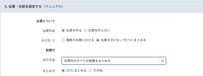 スクリーンショット 2021-01-24 15.37.52