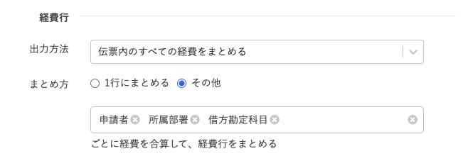 スクリーンショット 2021-01-25 10.25.17