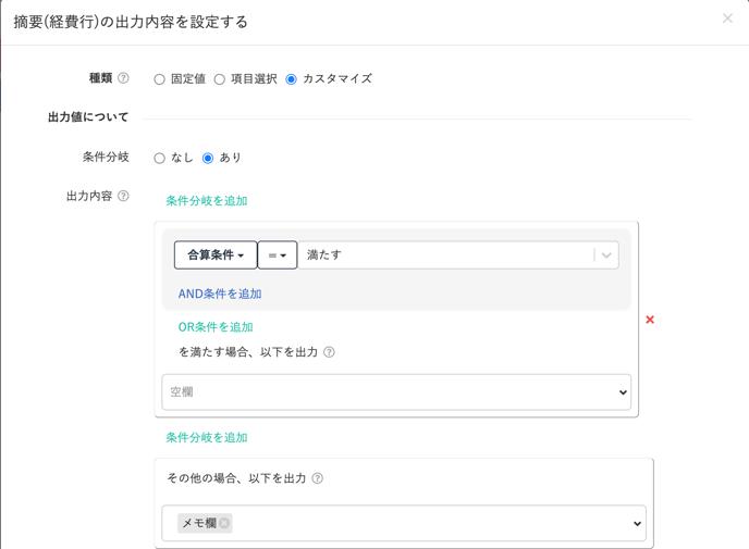 スクリーンショット 2021-01-25 15.29.33