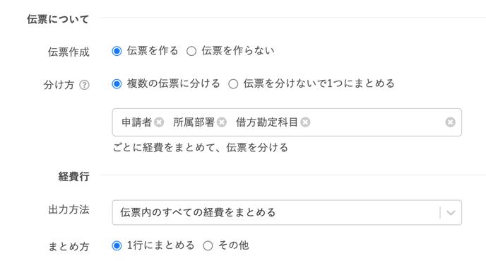 スクリーンショット 2021-01-25 8.53.39