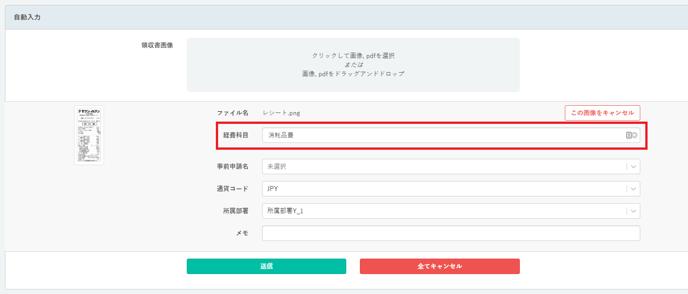 SnapCrab_NoName_2020-10-13_11-24-0_No-00