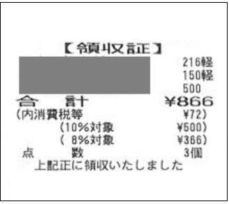 SnapCrab_NoName_2020-10-15_9-59-23_No-00