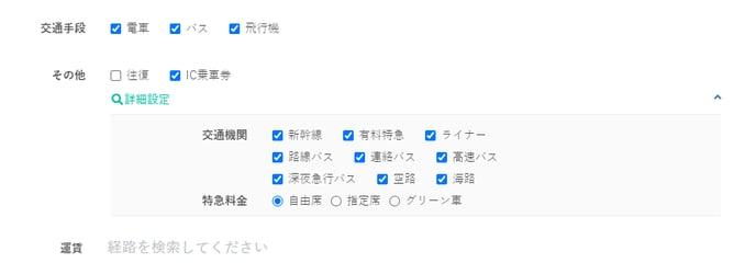 SnapCrab_NoName_2020-12-4_13-12-14_No-00