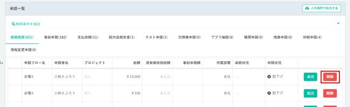 SnapCrab_NoName_2020-8-21_11-52-5_No-00