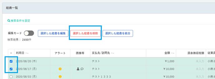 SnapCrab_NoName_2020-8-21_18-16-36_No-00