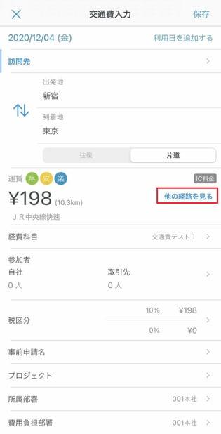 iOS①-1
