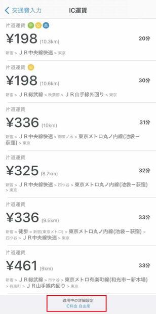 iOS②-1