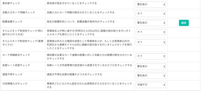 step4-1-4